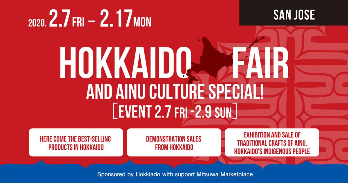 Hokkaido Fair, 2/7-2/17.