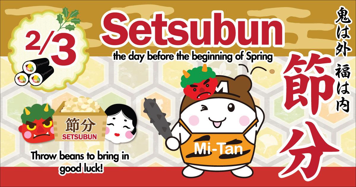 Setsubun, 2/3.