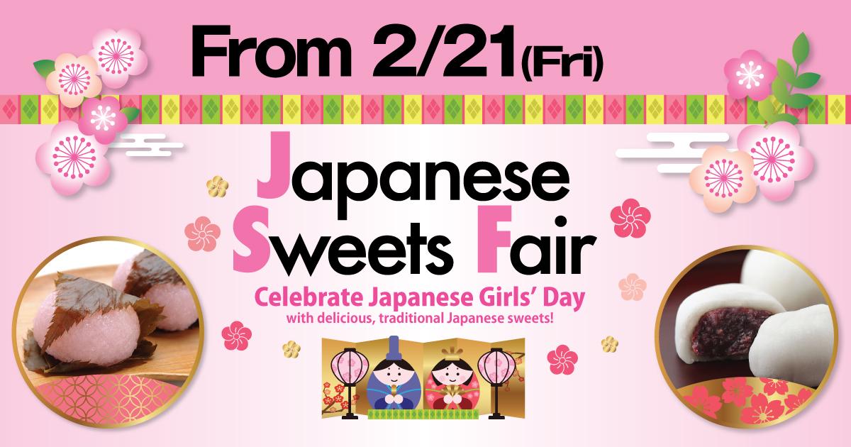 Japanese sweets fair