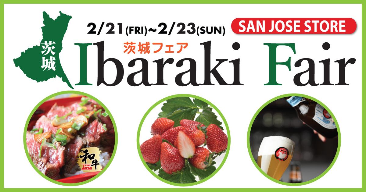 SJ, Ibaraki Fair.