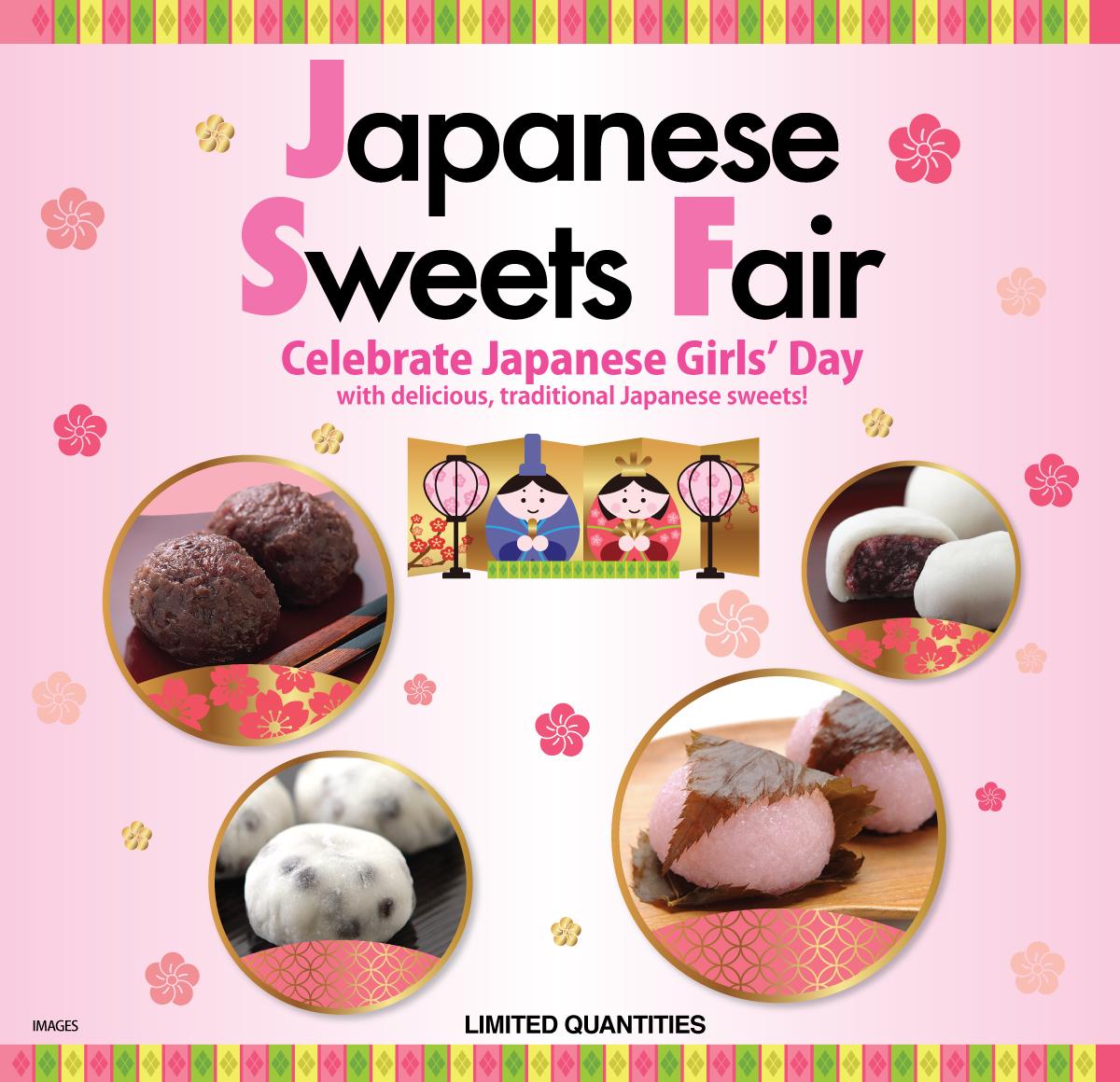2/21 ( Fri ) ~ Japanese sweets fair.