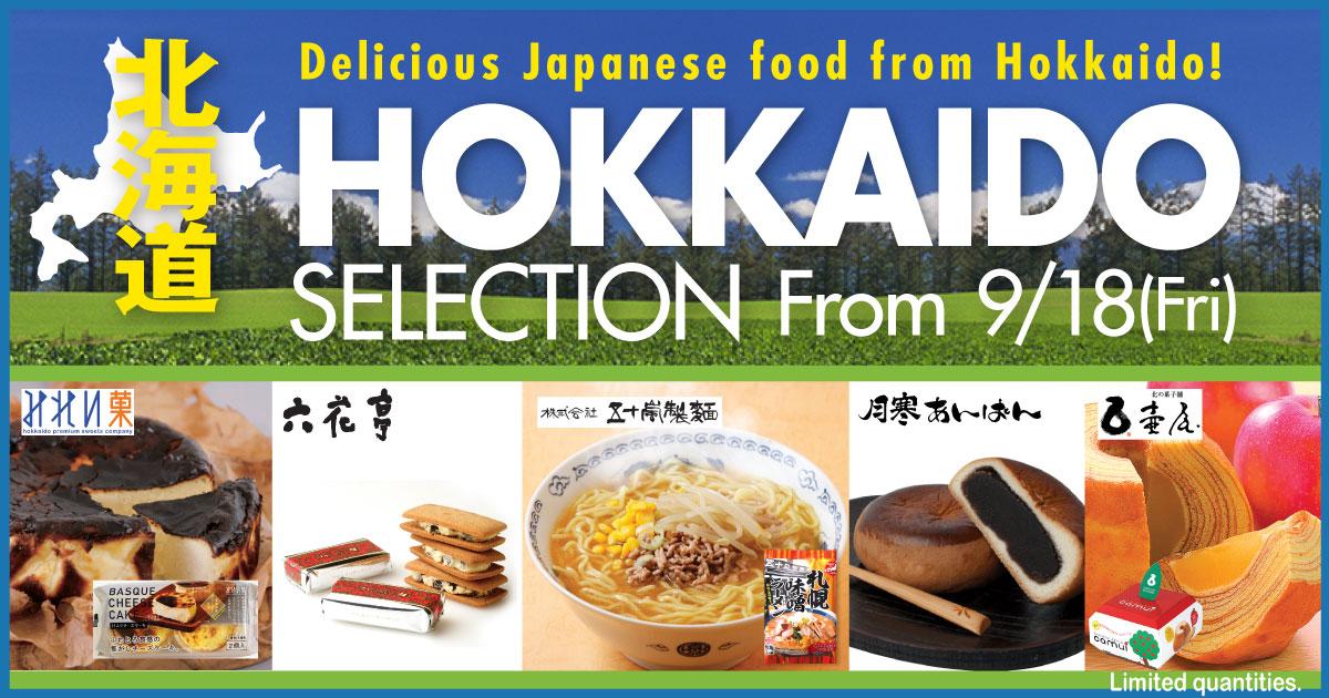 Hokkaido Selection
