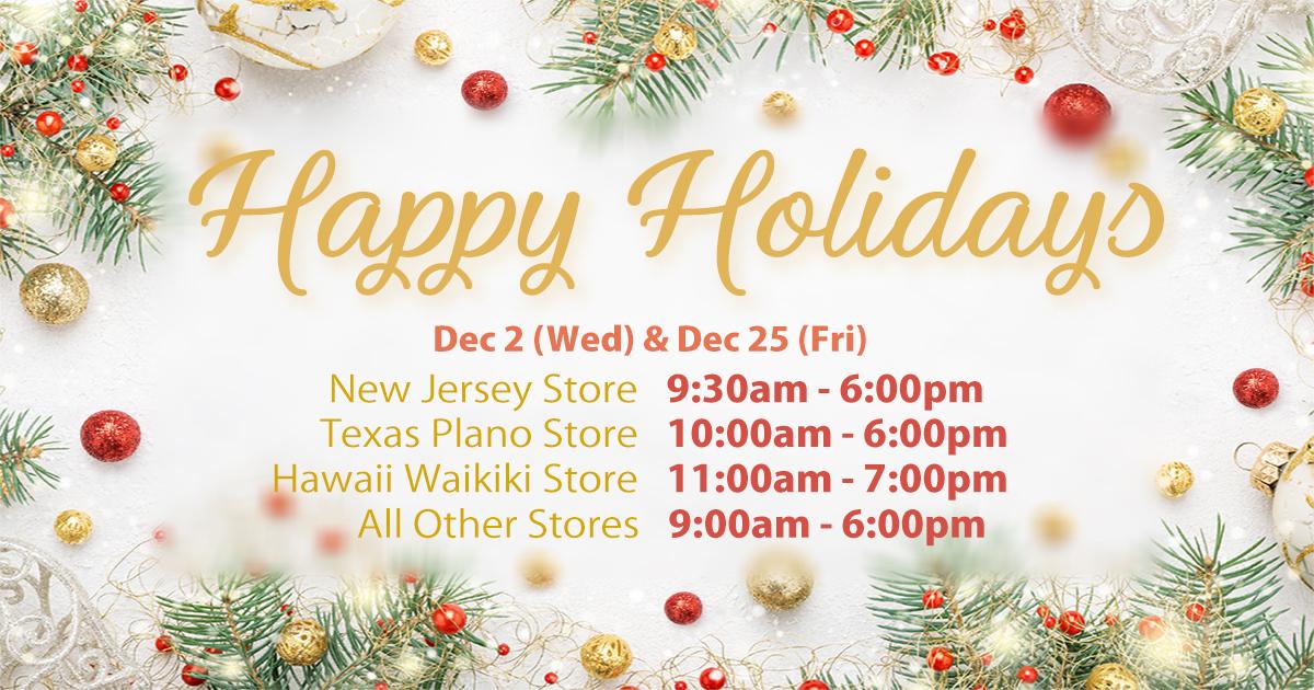 Holiday season biz hours