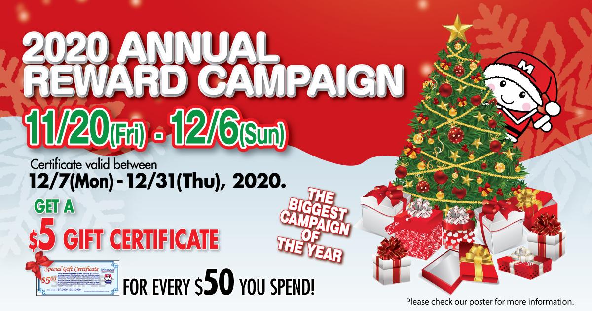 Reward Campaign