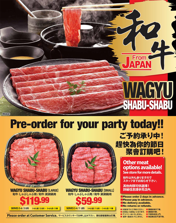 WAGYU Pre-order