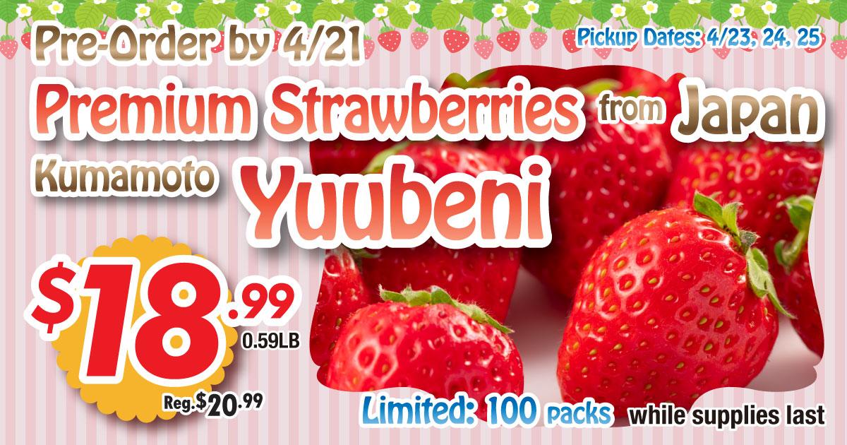 Texas Strawberry Pre-Order