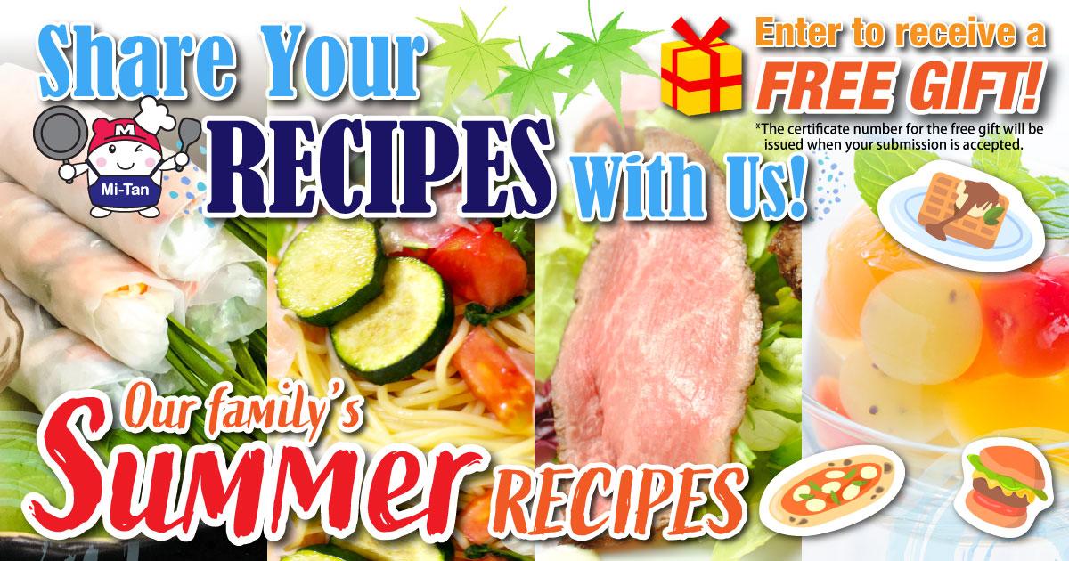 Summer Recipes 2021