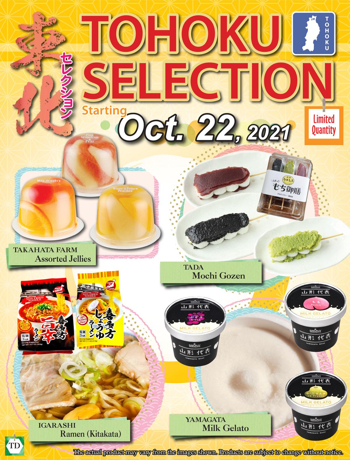 TOHOKU Selection