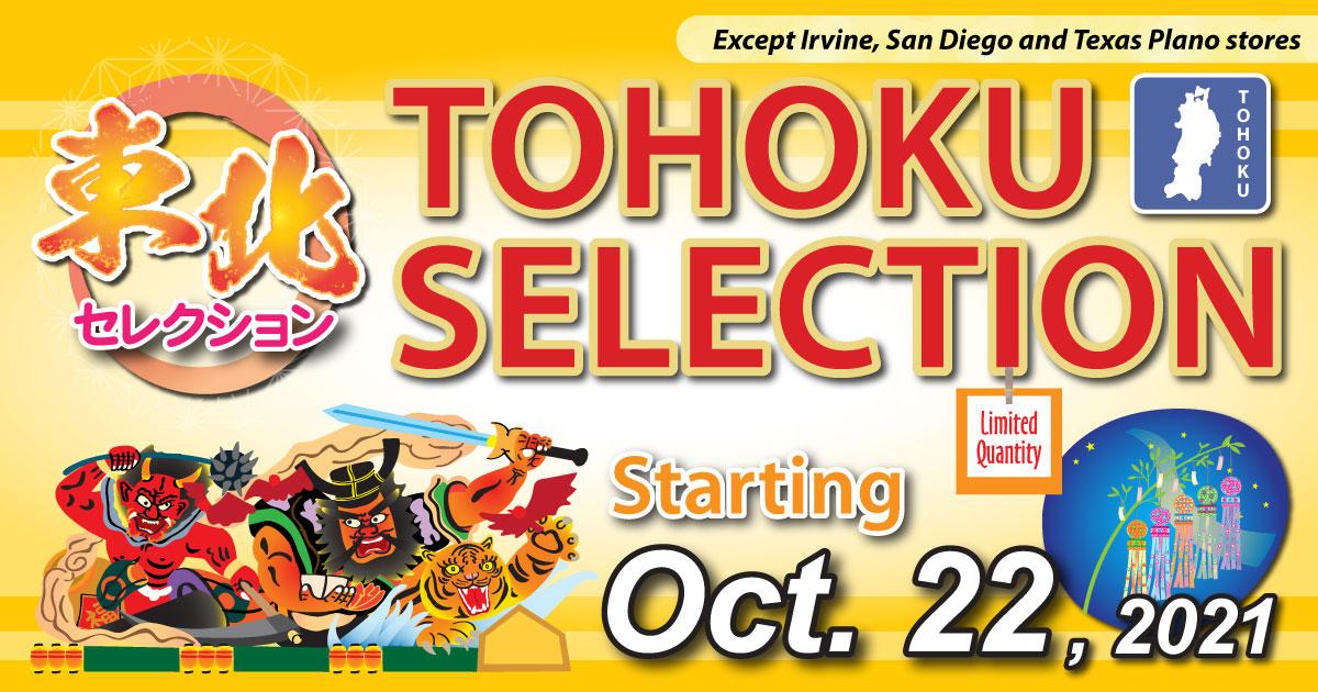 TOHOKU Fair