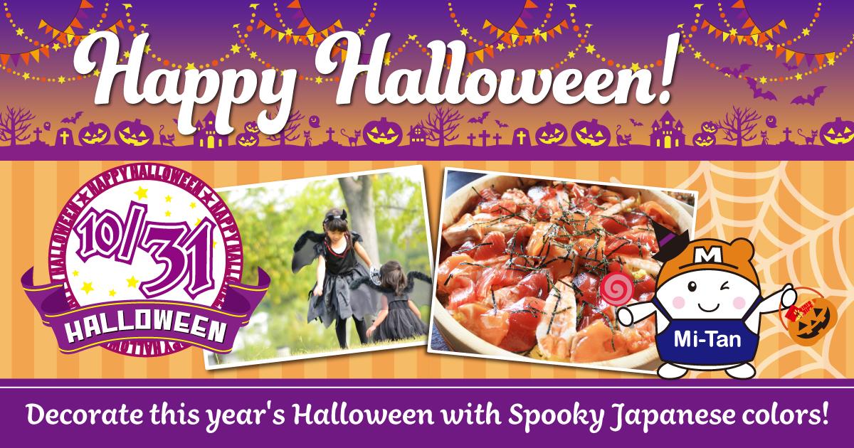 Greeting_Halloween